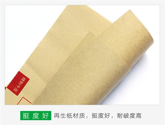 竹浆本色牛皮纸
