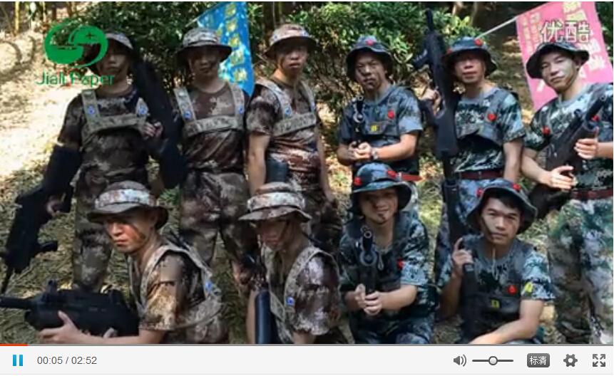 伽立紙業東莞公司10月銷售精英戶外射擊活動