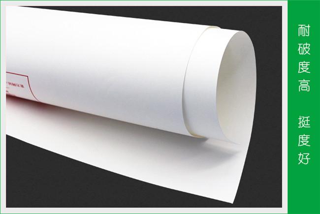 食品级白牛皮纸