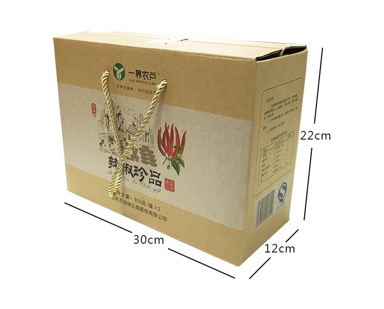 辣椒牛皮纸包装盒