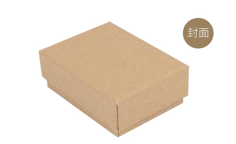 饰品包装盒