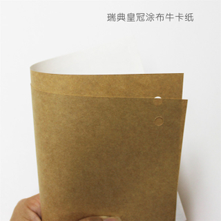 食品級包裝用紙 防潮效果佳 瑞典涂布牛卡紙