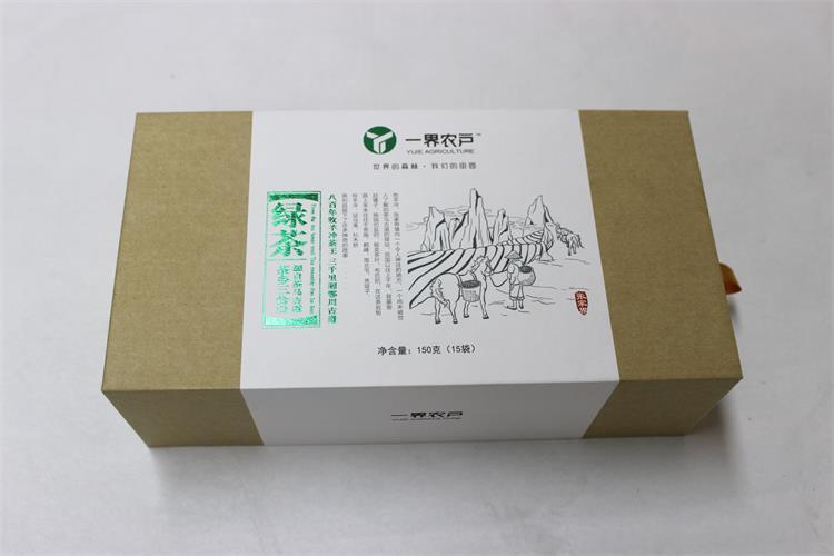 牛皮纸茶叶包装盒