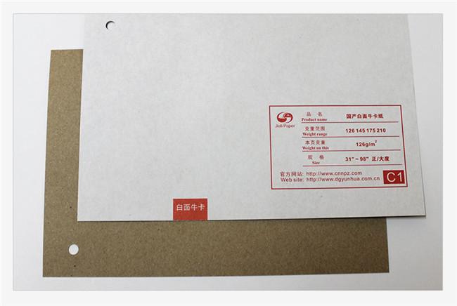 国际市场牛皮纸包装优势