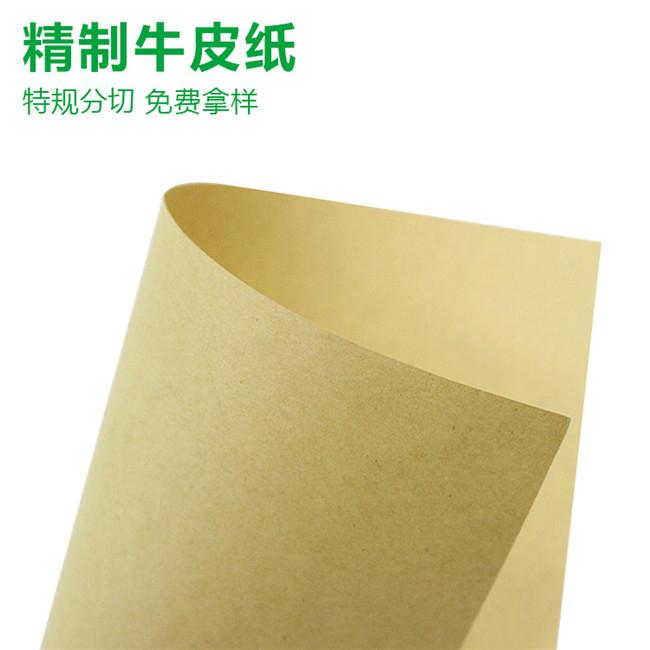 精制牛皮纸03
