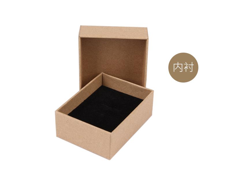 飾品牛皮紙包裝盒