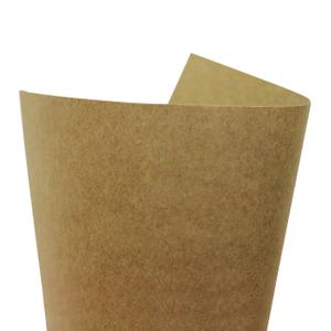 新西兰牛卡纸 进口单面牛卡纸 进口牛卡纸厂价直销