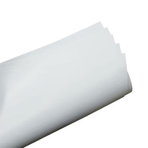 單光白牛皮紙 食品級白牛皮紙