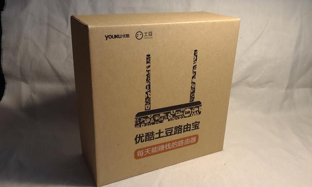 包装牛皮纸,纸盒包装用牛皮纸,东莞牛皮纸厂家