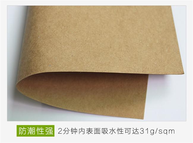 牛皮纸质量
