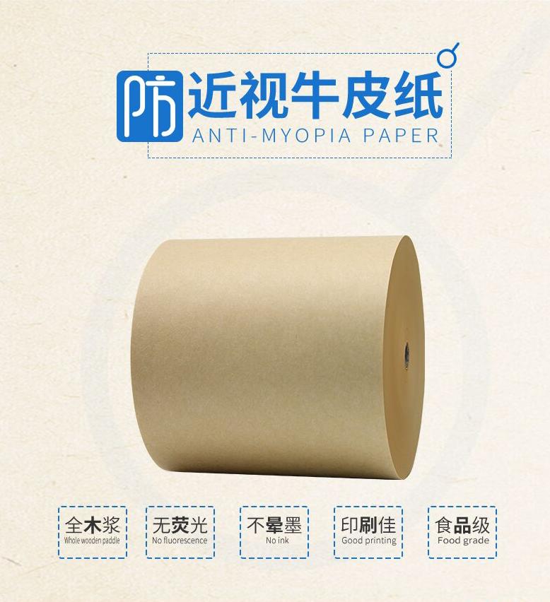 2019年本色试卷纸持续发展的原因是什么?