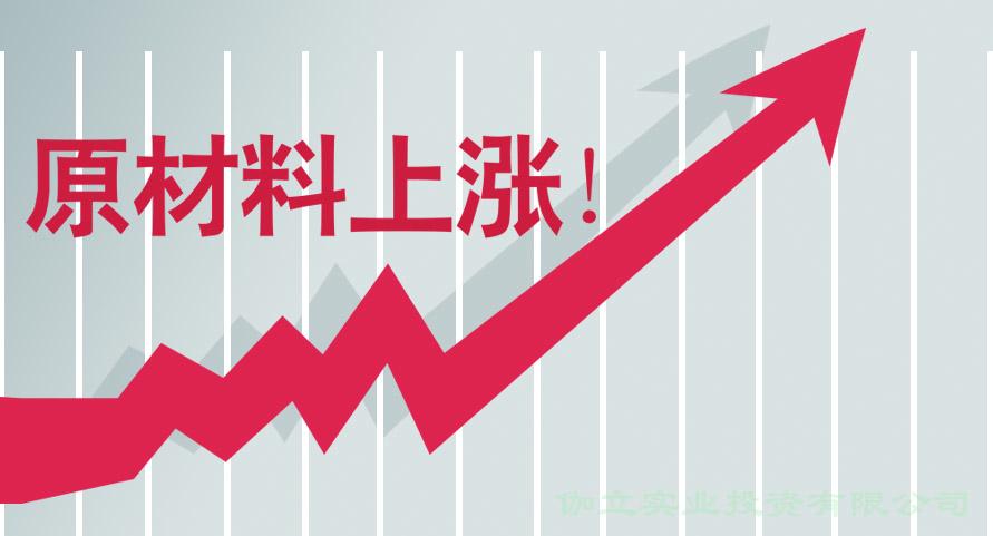 牛皮纸厂家分享九月初国内纸市场行情