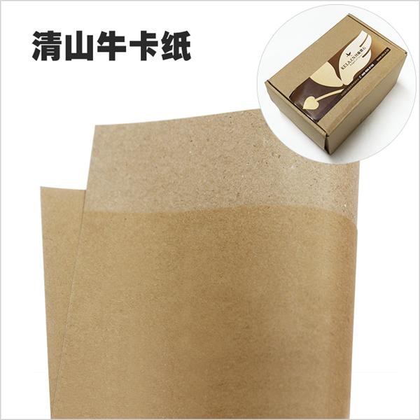 清山牛卡纸 单面牛卡纸