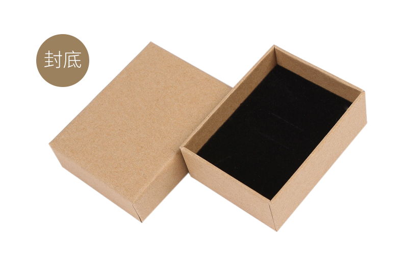 牛皮紙飾品包裝盒