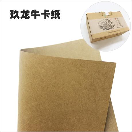 玖龙牛卡纸 国产单面牛卡纸