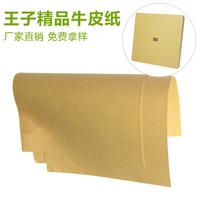 供应优质黄牛皮纸 日本精品牛皮纸批发