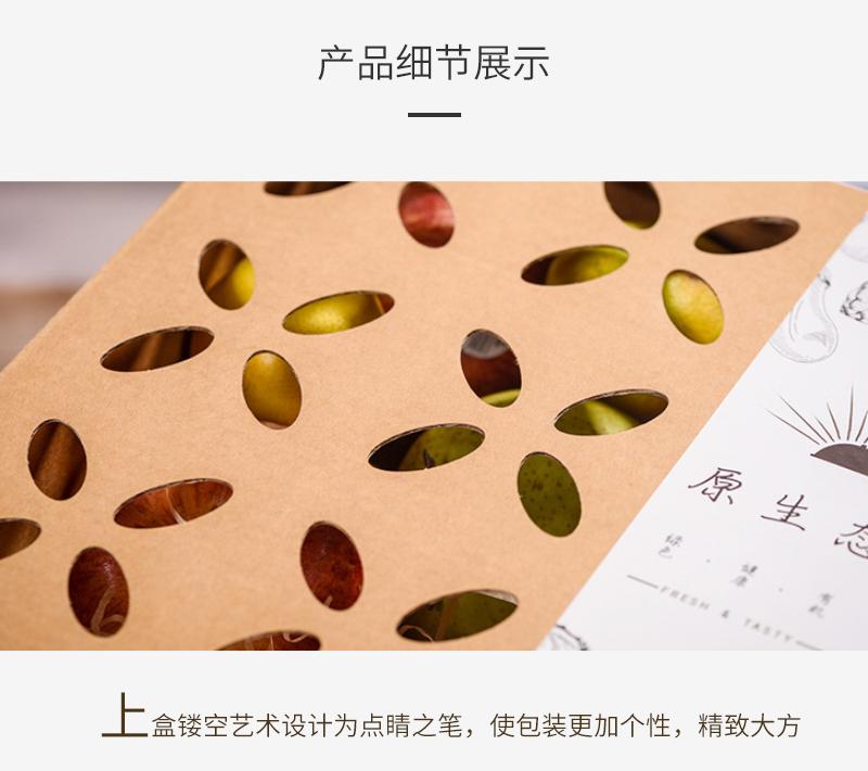 牛皮紙水果包裝盒