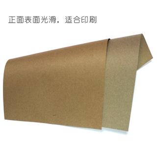 荷蘭??堖M口單面箱板紙 色彩穩定性價比高