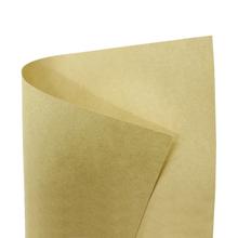 環保精制牛皮紙