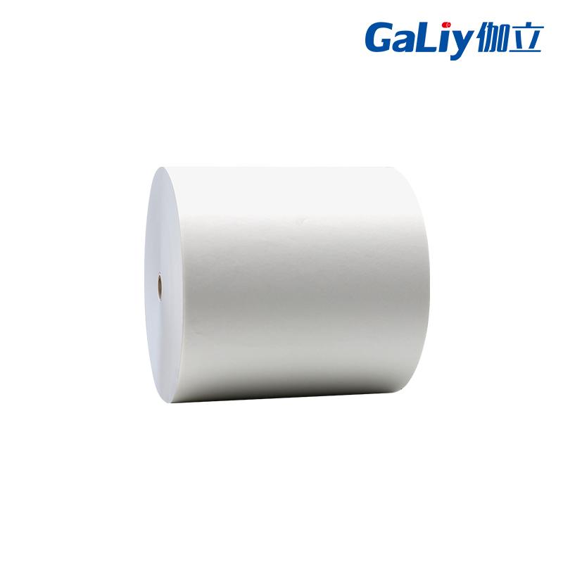 牛皮纸价格 优质单面牛卡纸 126-450g澳洲单面牛卡纸单面牛卡纸