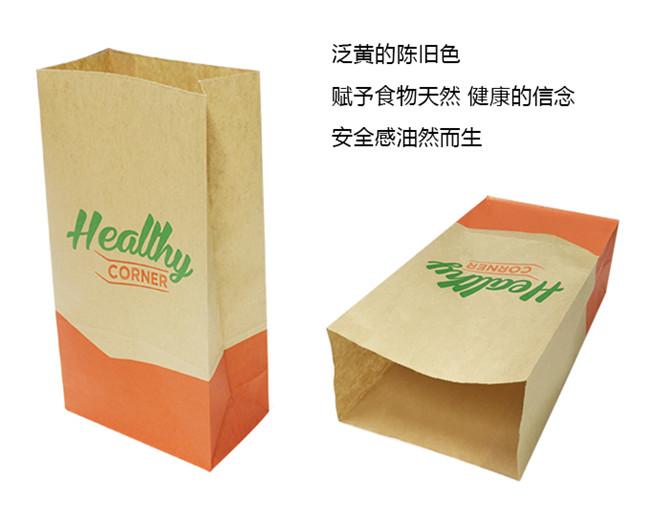 食品级牛皮纸袋.jpg