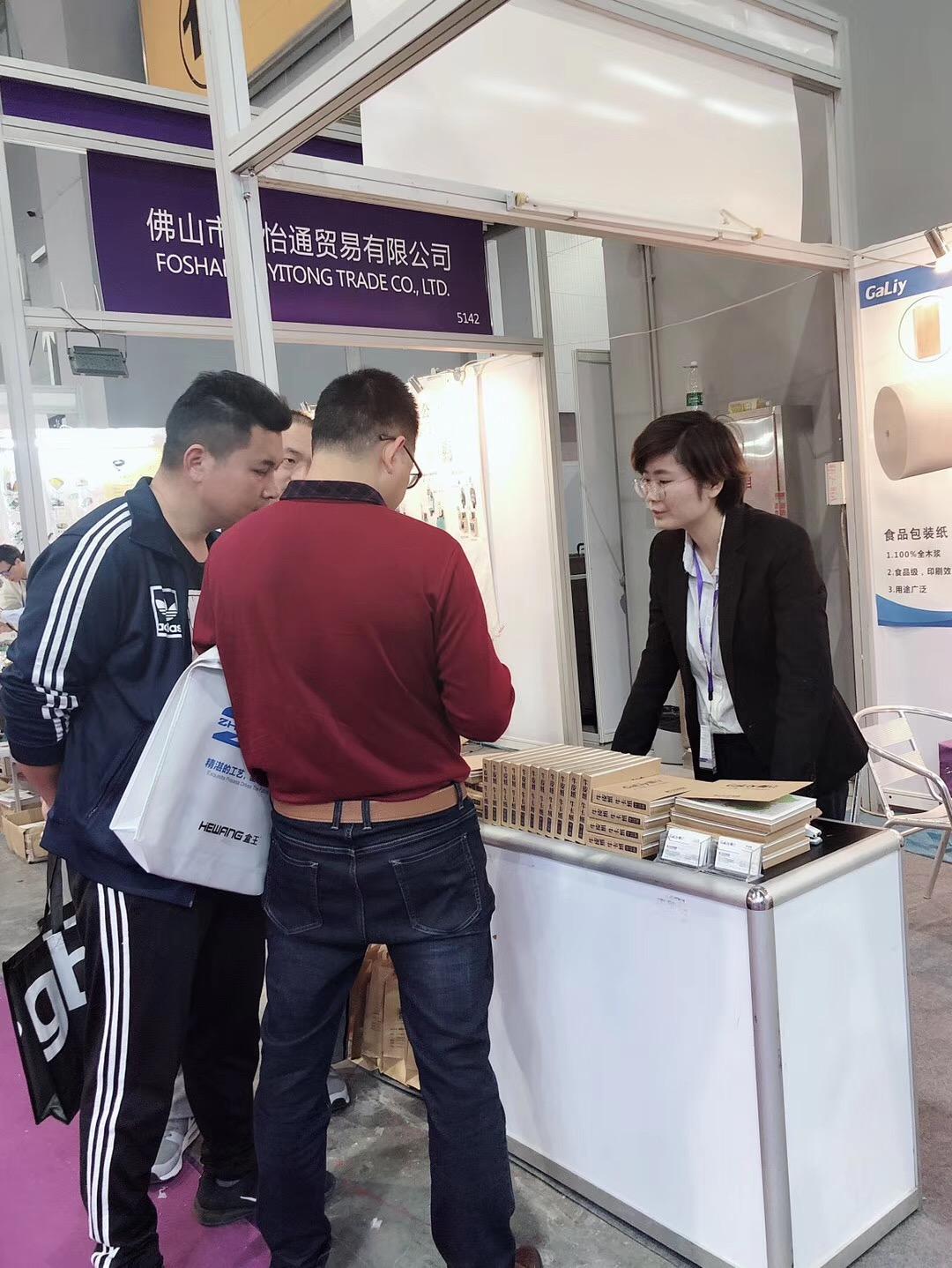 华南国际印刷展