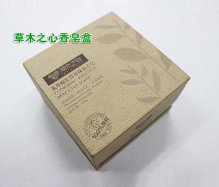 礼品盒国产一级片用纸 东莞免费在线观看的黄片条纹夫妻性生活影片