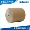 厂家直销 300克单面红牛卡 单面红牛皮纸 箱板纸包装印刷制品