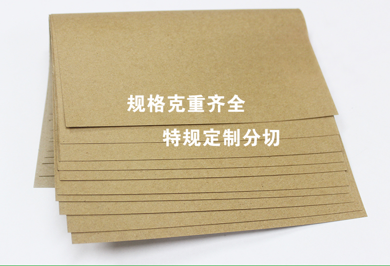 牛皮纸卷筒