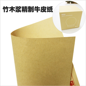 東莞竹木漿精制牛皮紙批發 聯想手機天地盒包裝紙